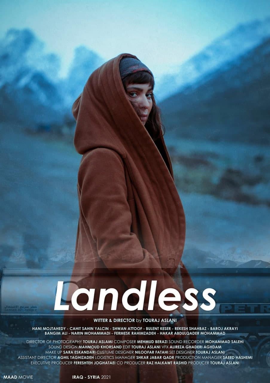 آهنگسازی محمود بهرازی موسیقیدان سرشناس کُرد برای «بی سرزمین»