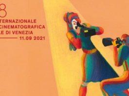 رونمایی از پوستر رسمی جشنواره «ونیز» ۲۰۲۱