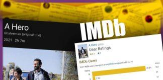 IMDB امکان دادن امتیاز به «قهرمان» را فعلا مسدود کرد